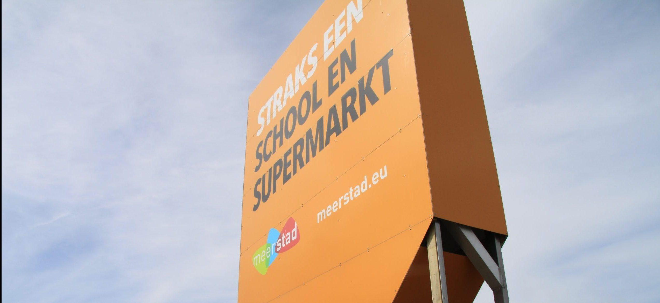 Supermarkt van de toekomst